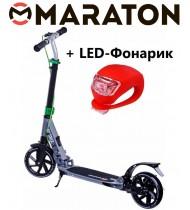 Самокат Maraton Phonix Disc серый + LED фонарик (2020)