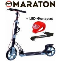 Самокат Maraton Dynamic серый + LED фонарик (2020)