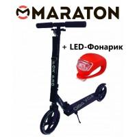 Самокат Maraton Fox Pro Черный + Led фонарик