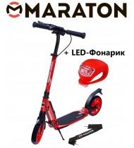 Самокат Maraton LEADER  (2021) красный + Led фонарик