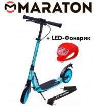 Самокат Maraton LEADER  (2021) тиффани + Led фонарик