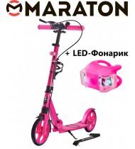 Самокат Maraton Rider Розовый (2021) + LED фонарик