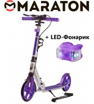 Самокат Maraton Rider Сиреневый (фиолетовый) (2021) + LED фонарик
