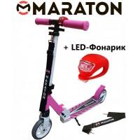 Самокат Maraton Sport 145 розовый + Led фонарик (2021)