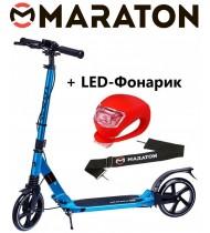 Самокат Maraton Strider синий + LED фонарик
