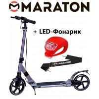 Самокат Maraton Strider серый + LED фонарик