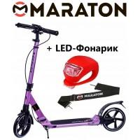 Самокат Maraton Strider фиолетовый + LED фонарик