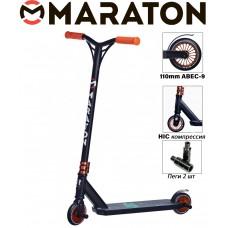 Самокат трюковый Maraton Rapid Оранжевый 2021 + Пеги 2 шт