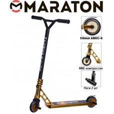 Самокат трюковый Maraton PowerSlide Золотой металлик 2021 + Пеги 2 шт