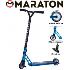 Самокат трюковый Maraton PowerSlide Синий металлик 2021 + Пеги 2 шт