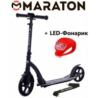 Самокат Maraton Air Max (2021) черный + Led фонарик