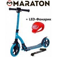 Самокат Maraton Air Max (2021) синий + Led фонарик