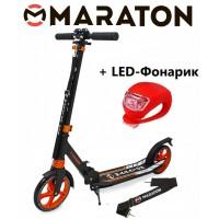 Самокат Maraton Pro оранжевый + Led фонарик