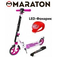 Самокат Maraton Pro розовый + Led фонарик