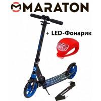 Самокат Maraton Sprint синий + Led фонарик