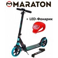 Самокат Maraton Sprint зеленый + Led фонарик