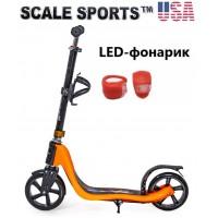 Самокат Scale Sports (ss-09) USA Оранжевый + Led фонарик