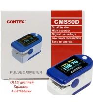 Пульсоксиметр Contec CMS50D + батарейки (Оригинал)