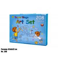 Набор для рисования Super Mega Art Set с мольбертом (208 предметов) Голубой