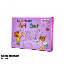 Набор для рисования Super Mega Art Set с мольбертом (208 предметов) Розовый